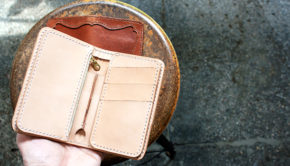 Make A Leather Mid-Wallet Free Pattern