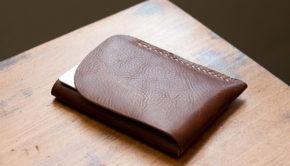 Free Simple Minimalist Wallet Pattern